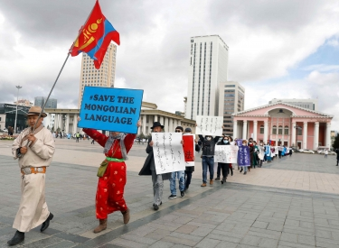 Protest in Ulan Bator
